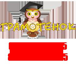 Дипломы грамоты Купить по доступным ценам Интернет магазин  Интернет магазин грамот и дипломов Грамотенок Москва