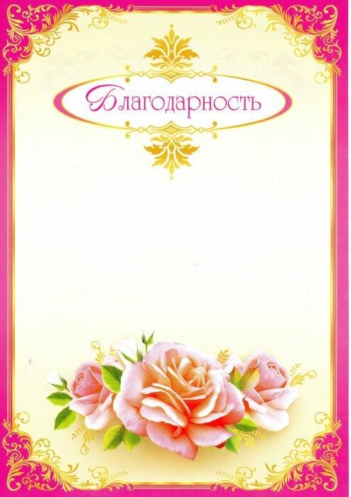 Зернодробилка шмель своими руками чертежи фото 355