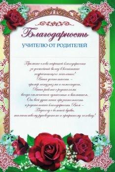 Красивые поздравления в стихах с днем рождения золовке от снохи